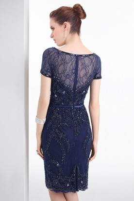 Short Beaded Bateau Neck Short Sleeve Lace Prom Dress