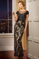 Cap-Sleeved Long Mother Of The Bride Dress With Appliques And V-Back