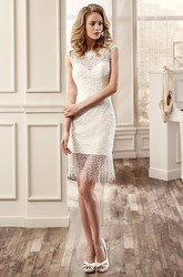 Jewel-Neck Short Wedding Dress With Draping Decorations And Illusive Back