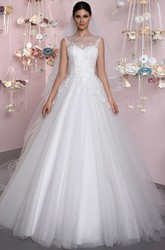 Long Jewel Appliqued Tulle Wedding Dress With Court Train And Illusion