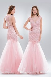 Mermaid Scoop-Neck Cap-Sleeve Tulle Illusion Dress With Beading And Ruffles
