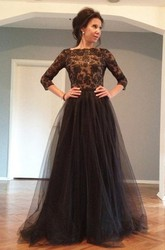 Illusion Long Sleeve Floor-length A-Line Bateau Lace Tulle Dress