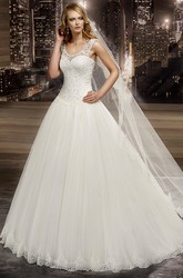 Scooped-Neck Cap Sleeve A-Line Bridal Gown With Illusive Neckline And Beaded Bodice