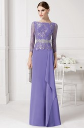 Sheath Illusion Sleeve Bateau Neck Beaded Jersey Prom Dress