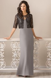 Half-Sleeved Jacket Style Sheath Mother Of The Bride Dress With Lace Detail