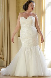 Lace-Up Mermaid Organza Bridal Gown With Removable Lace Short-Sleeve Top