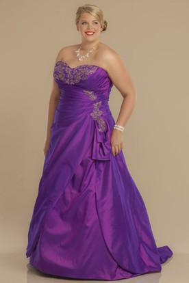 Lavender Wedding Dresses   Colored Wedding Dresses - UCenter Dress