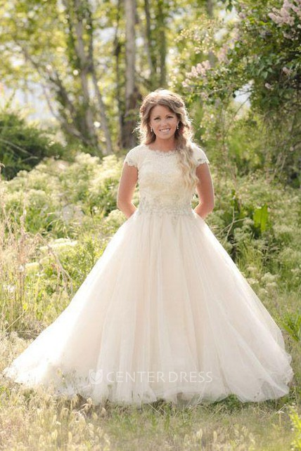 Ball Gown Jewel Lace Tulle Button Zipper Wedding Gown