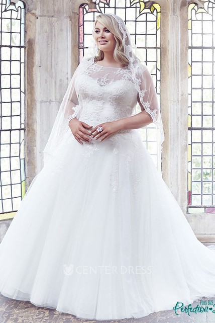 Ball Gown Scoop Neck Sleeveless Long Tulle Plus Size Wedding Dress With Liques And Brush