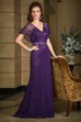 Short-Sleeved V-Neck Long Mother Of The Bride Dress With Sequins And V-Back