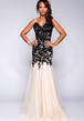 Lace And Tulle Trumpet Prom Dress With Spaghetti Straps